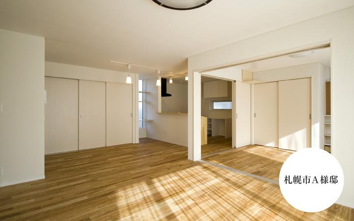 中古住宅+リノベーション事例 北広島市H様邸
