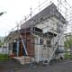 中古住宅+リノベーション 札幌市豊平区福山様邸その01