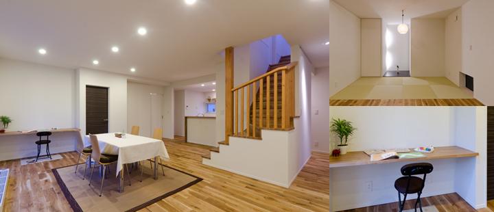 中古住宅+リノベーション事例 札幌市南区本間様邸