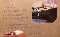 リノベス【RENOVES】 リノベーションストーリーCroro