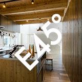 E45°の注文住宅