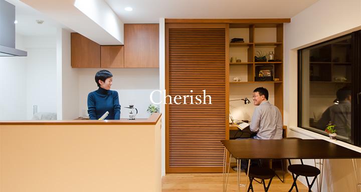 札幌市 中古住宅+リノベーション事例 Cherish