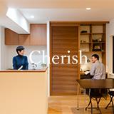 Cherishの中古住宅+リノベーション