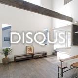 DISQUSの注文住宅