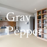 Gray Pepperの中古住宅+リノベーション