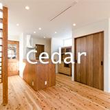 Cedarの土地+注文住宅