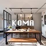 KOMAの中古住宅+リノベーション