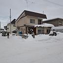 RENOVES 札幌市 中古住宅+リノベーション APRICOT その01