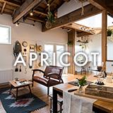 APRICOTの中古住宅+リノベーション