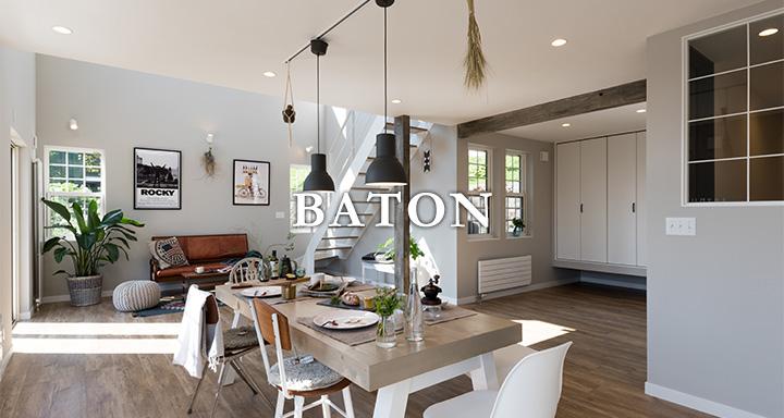 札幌市 中古住宅+リノベーション事例 BATON