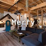 Merryの中古住宅+リノベーション