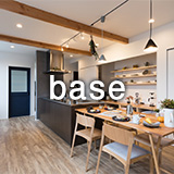 baseの中古住宅+リノベーション
