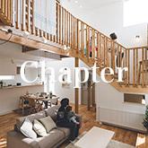 RENOVES Chapterの新築注文住宅事例