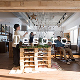 Tesoroの中古マンション+リノベーション