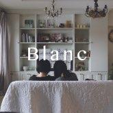 Blancの中古マンション+リノベーション