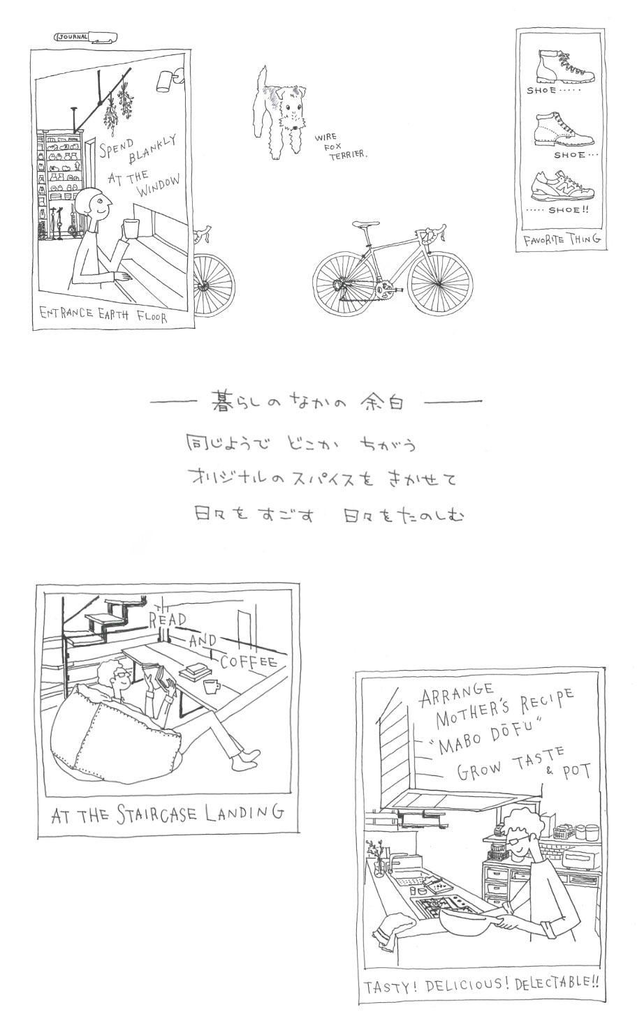 札幌市 土地+注文住宅事例写真 その15 のりしろ