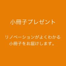 ���m�x�[�V�������悭�킩�鏬��q�����͂����܂��B